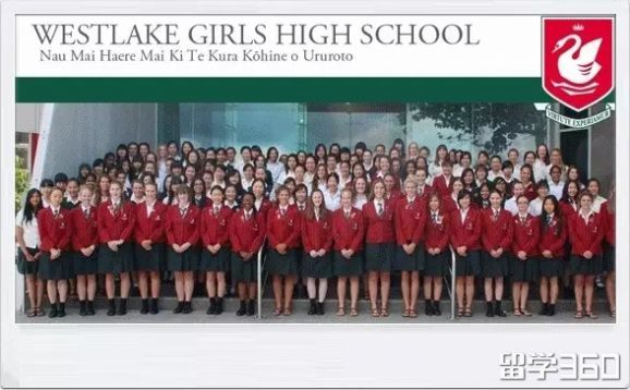 西湖女子高级中学