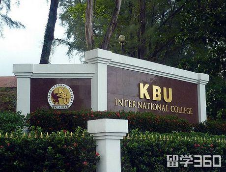 2018马来西亚kbu万达国际学院世界排名介绍