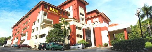 2018马来西亚kbu万达国际学院密集英语课程简介