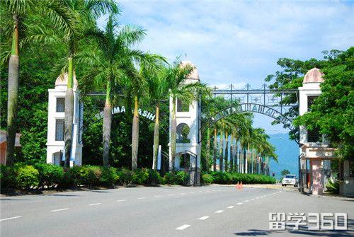 2018年马来西亚留学:沙巴大学留学优势
