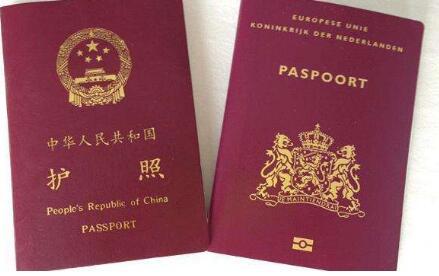 在泰国留学期间护照丢失该怎么办?