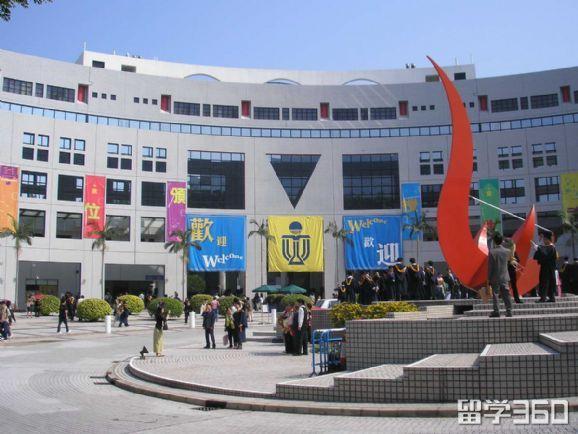 求学香港大学商科申请条件