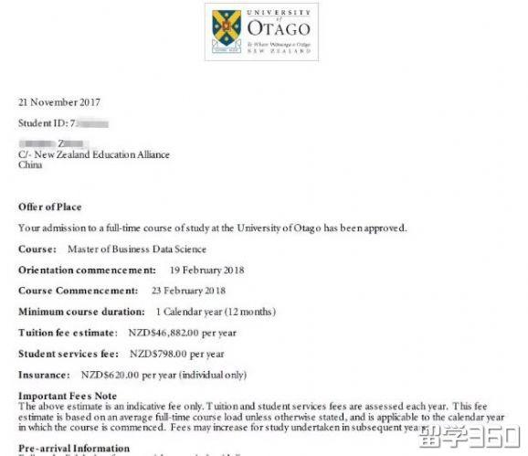 恭喜Z同学获奥塔哥大学的商务数据科学硕士 offer!