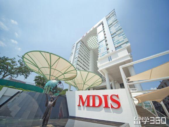 【新加坡留学录取榜-第6723例】高中毕业目标明确,终获新加坡MDIS学院录取