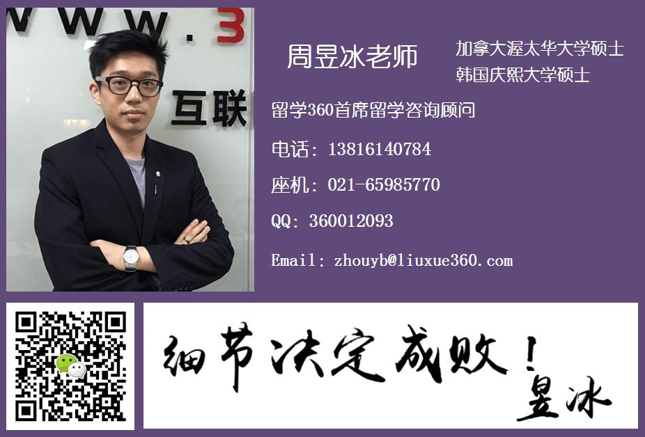 成功案例:无高考成绩,李同学仍申请韩国公州国立大学!