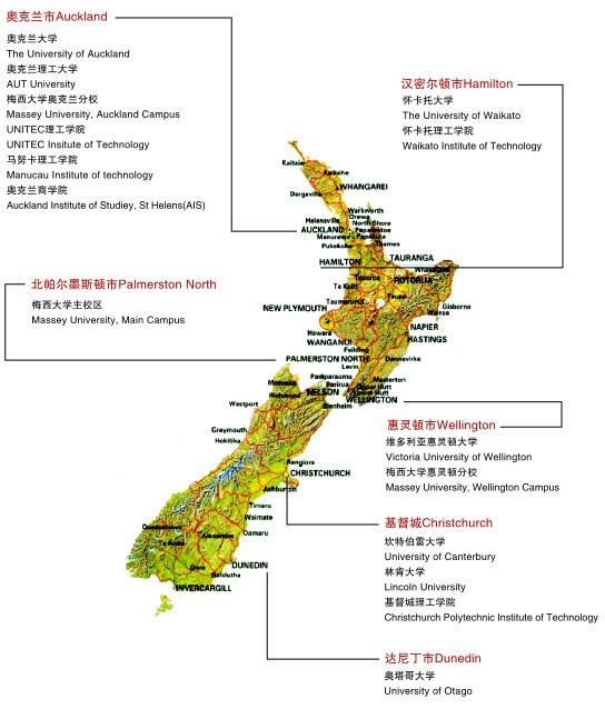 新西兰学校评级制度及新西兰各阶段学校放假时间一览