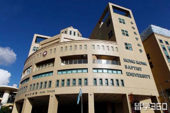 香港求学:申请院校现状分析