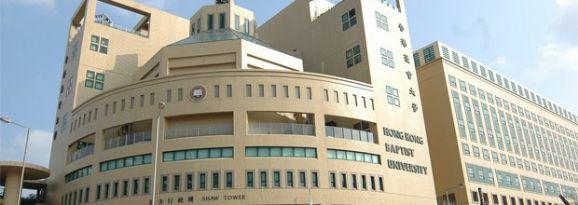 香港留学:解析申请香港大学的条件