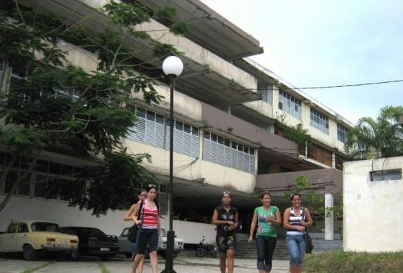 古巴格拉玛大学