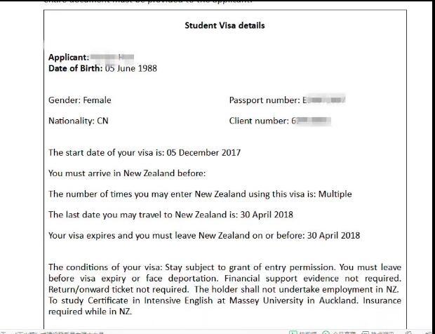 积极配合准备材料!山东H同学顺利拿到新西兰正式电子学生签证!