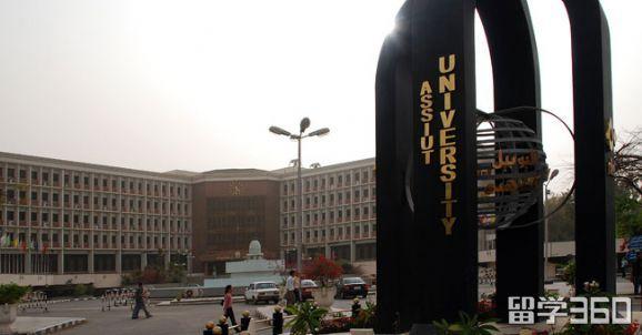 埃及艾斯尤特大学
