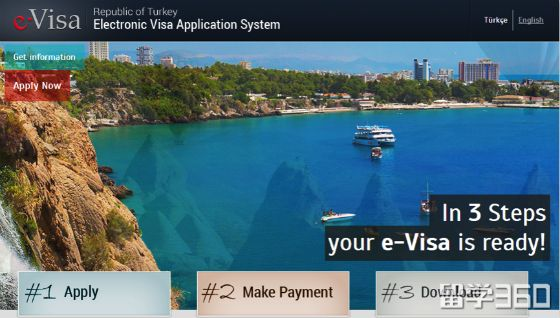 我想带你去浪漫的土耳其(签证篇)!