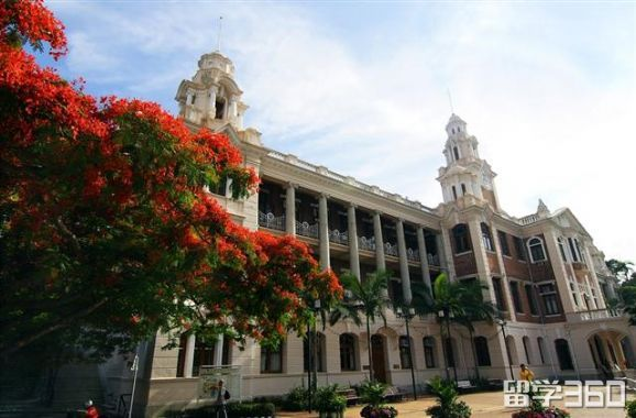 香港留学:内地生申请香港硕士条件介绍