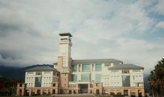 台湾东华大学