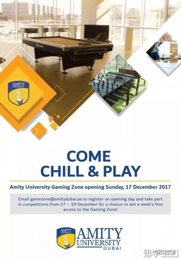 资讯 迪拜阿米提大学Game Zone17日首次开馆