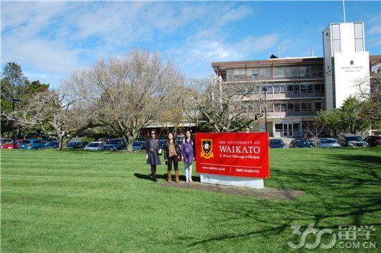 新西兰唯一的四年制的会计本科课程:怀卡托大学会计本科