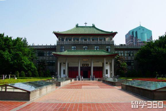 台湾文藻外语大学