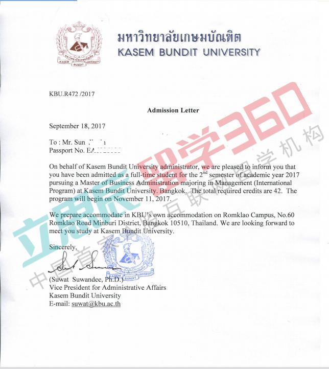 【泰国留学录取榜-硕士】博乐大学工商管理专业前景如何?