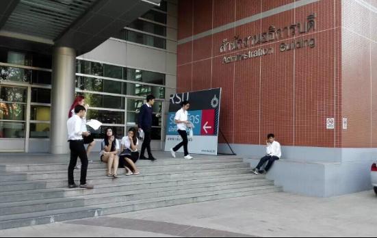 2018年招生已开始|| 泰国兰实大学招生简章