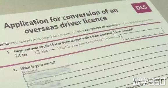 新西兰驾照