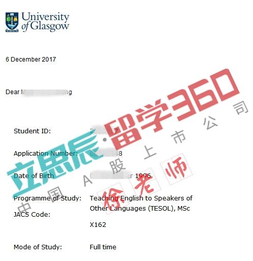 全英排名第三的TESOL专业录取,第一,第二分别为牛津和剑桥大学