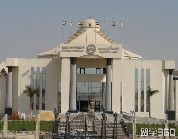 埃及科技大学