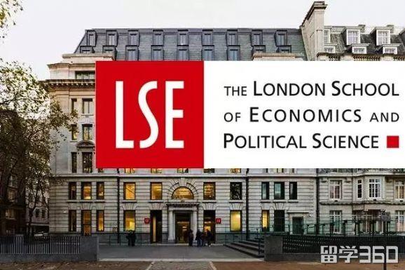 社科类院校的带头大哥--LSE伦敦政治经济学院