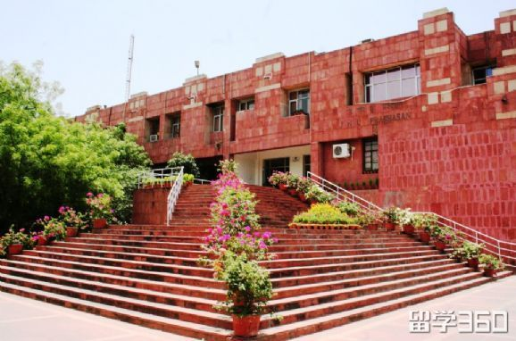 印度尼赫鲁大学