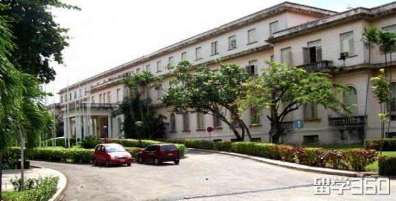 古巴哈瓦那医科大学
