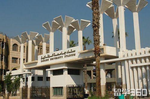 埃及扎加齐克大学