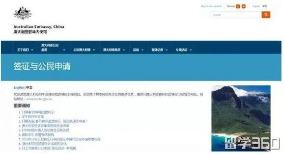 紧急!澳洲旅游签春节期间证审批延长至29天
