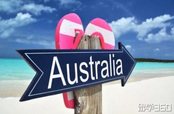 澳洲留学利好消息,相信未来赴澳留学必将火爆!