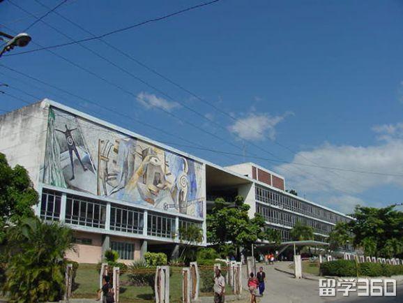古巴圣地亚哥东方大学