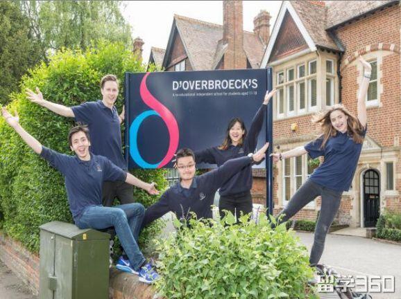 英国优质中学——德欧中学 d'Overbroeck's