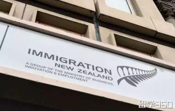 新西兰移民政策更新,重要技能需求清单大变动!