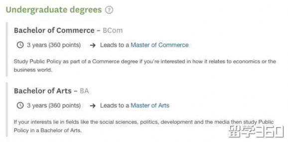新西兰维多利亚大学qs排名