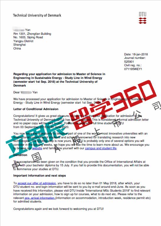 没有辜负学生信任,世界名校丹麦技术大学成功申请