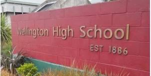 惠灵顿高中