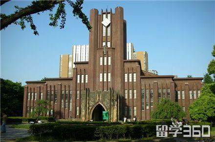 日本大学院教育学专业介绍