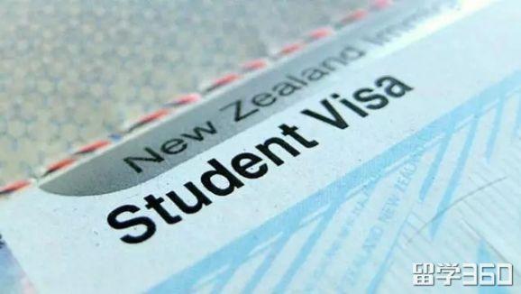 新西兰留学移民
