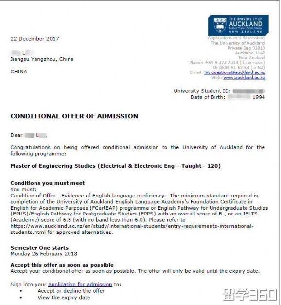 新西兰最好的大学奥克兰大学工程硕士录取offer出炉!
