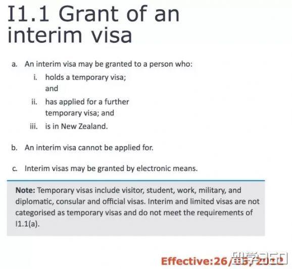 新西兰过渡签证