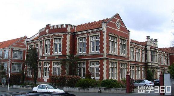 新西兰奥塔哥女子中学