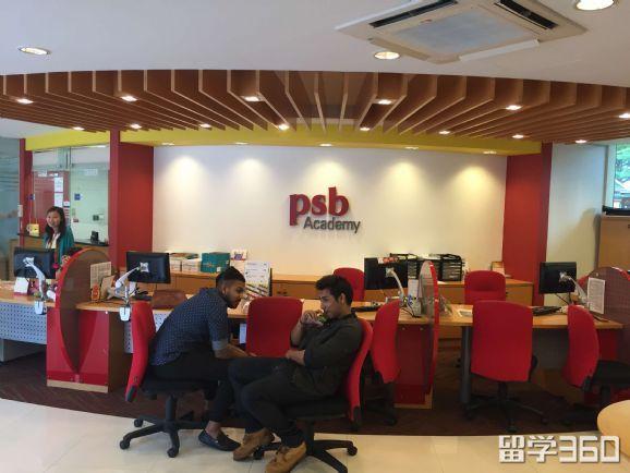 新加坡PSB学院和新加坡管理发展学院的电气工程专业