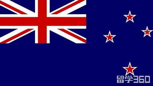 新西兰法学专业优势