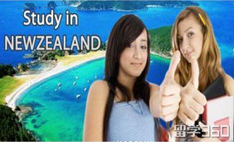 中专生去新西兰留学优势