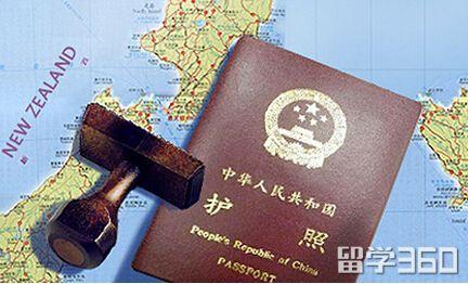 新西兰留学签证申请流程