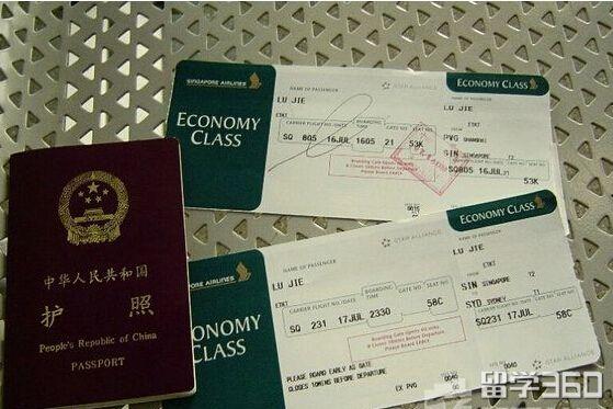 办理新西兰留学签证拒签原因