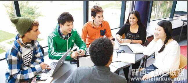 新西兰留学――高中、本科毕业生留学新西兰申请方案