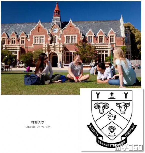 新西兰大学的哪些专业挺进了全球前100